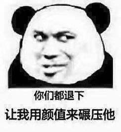 """北京伊美康黄元生让您变""""肥""""为宝"""