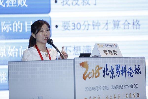 嵩馥童嵩珍:性生活不和谐就只能离婚吗?