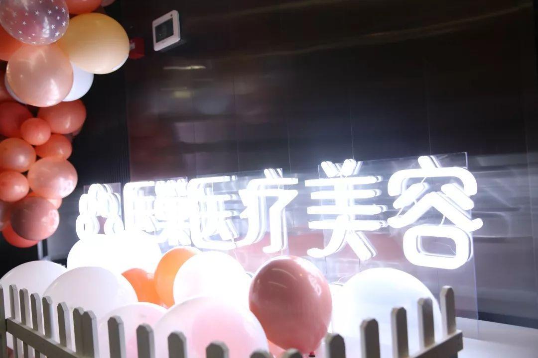 杭州医巢怎么样?坚守初心医巢一周年庆典盛大启幕