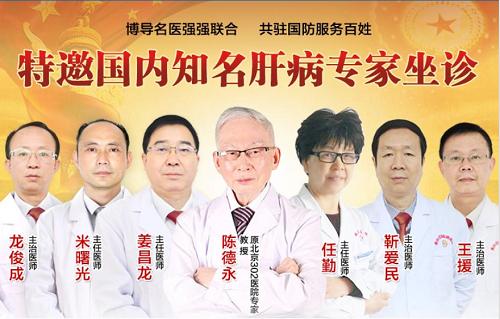 http://www.ddhaihao.com/dushuxuexi/50860.html