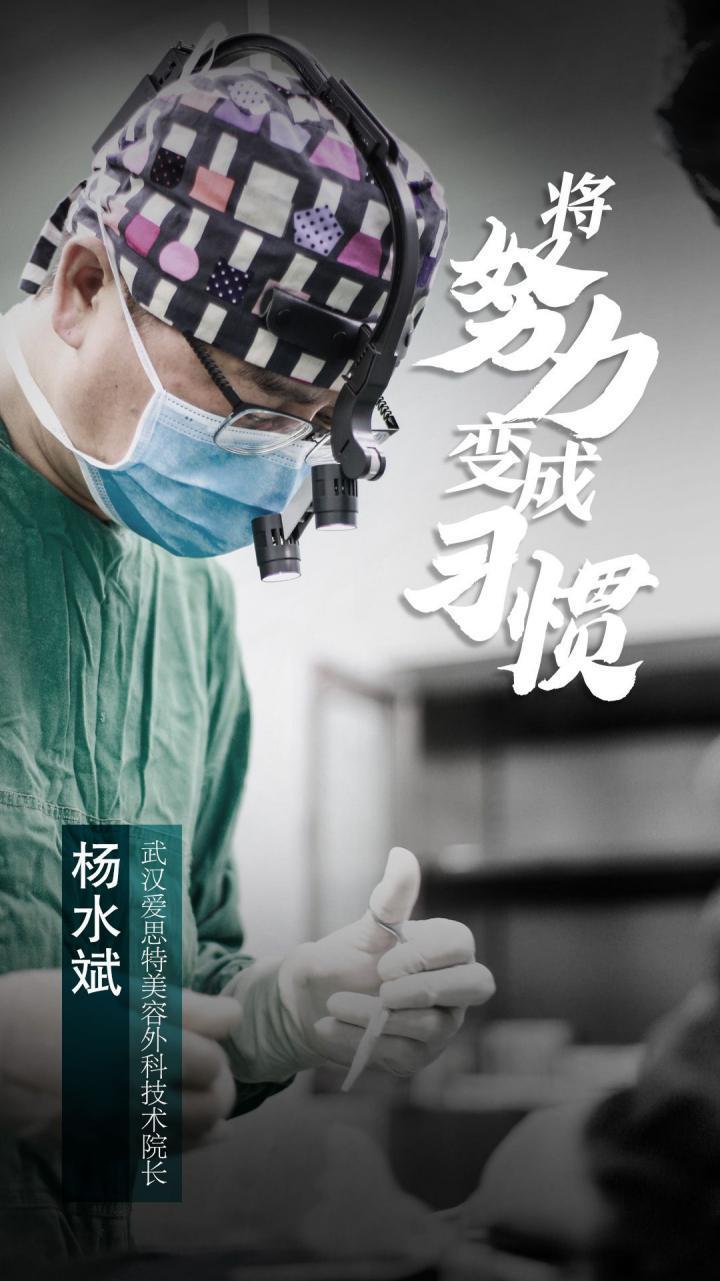 武汉哪家医院肋软骨隆鼻好?多少钱?微博:杨水斌隆鼻