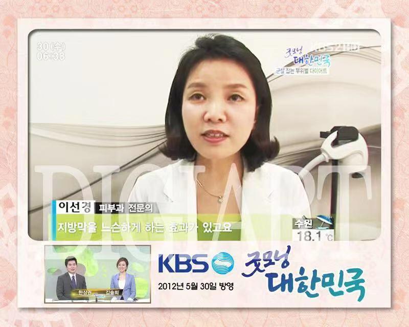 深圳恒妍医疗美容诊所好不好 有专业的韩国专业医疗团队