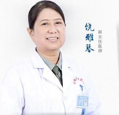 沈阳国防医院看肝病好不好 聘请肝病专家饶雅琴到院会诊