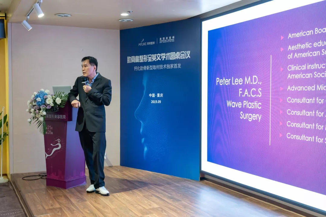 美国射极峰公司首席专家Peter Lee先生