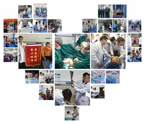 成都中山高新骨科医院口碑如何 用专业技术为患者治疗